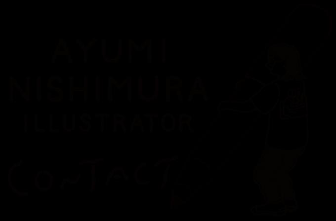 CONTACT - AYUMI NISHIMURA ILLUSTRATOR | AYUMI NISHIMURA ILLUSTRATOR