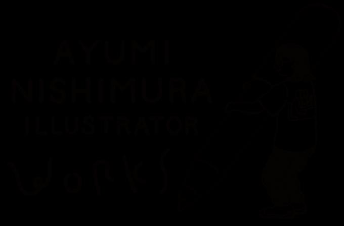 ハーゲンダッツ公式サイト「CINEMA&CRISPY」コラムページイラスト 2020年10月 - AYUMI NISHIMURA ILLUSTRATOR | AYUMI NISHIMURA ILLUSTRATOR