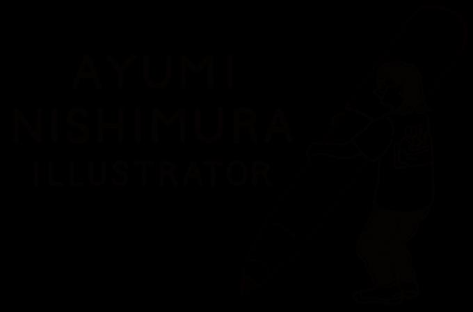 AYUMI NISHIMURA ILLUSTRATOR